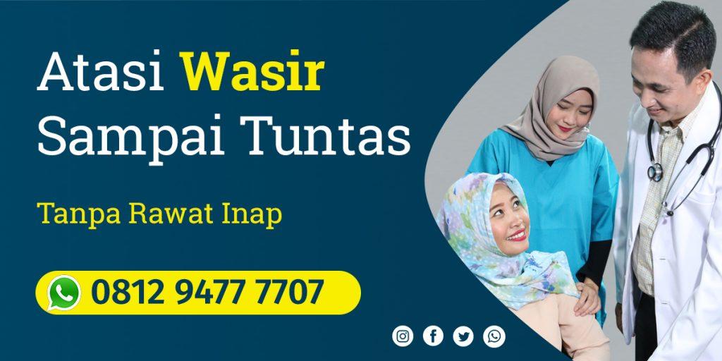 website wasir 1